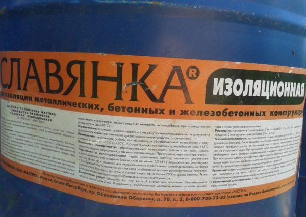 Материалы для обмазочной гидроизоляции