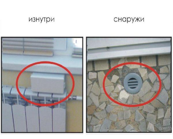 Устройство вентиляции в ванной и туалете