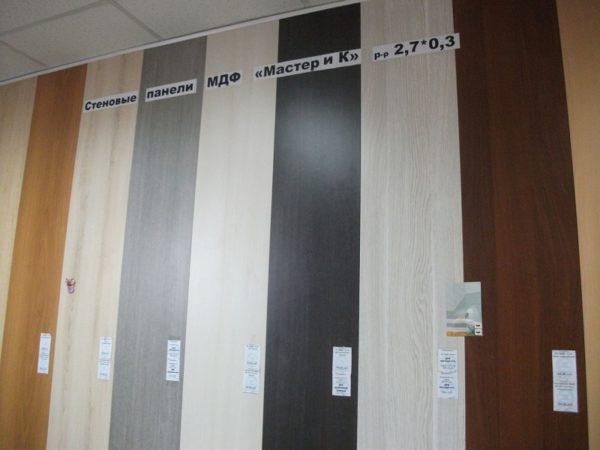 Как обшить панелями балкон