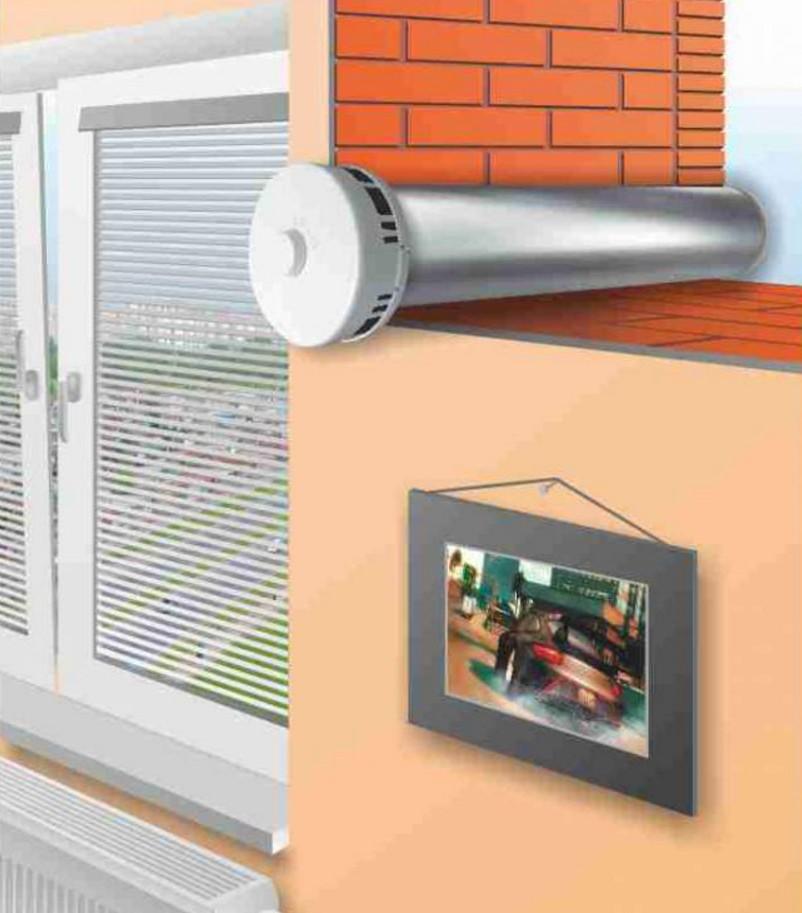 Компактная приточная вентиляция в квартире совет мастера.